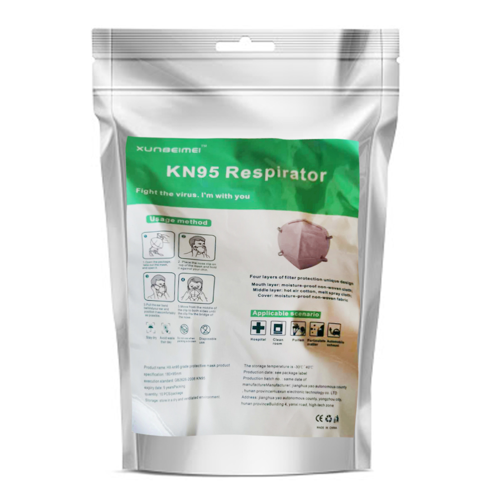 white KN95 masks disposable.jpg